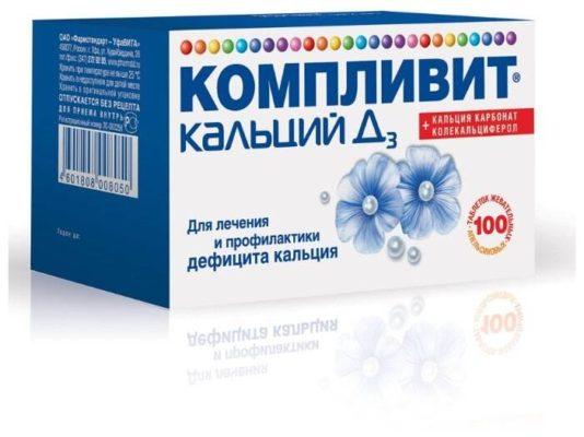 Компливит кальций д3 таб. жев. №100 (апельсин)