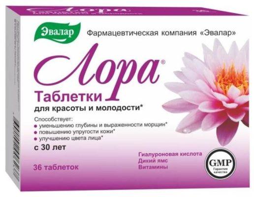 15 лучших витаминных комплексов для женщин