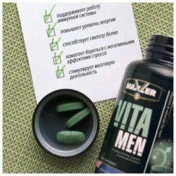 12 лучших витаминных комплексов для мужчин