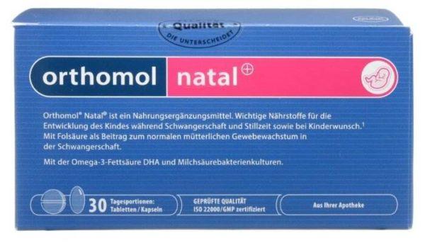 Ортомол Натал плюс (таблетки и капсулы) 30 доз