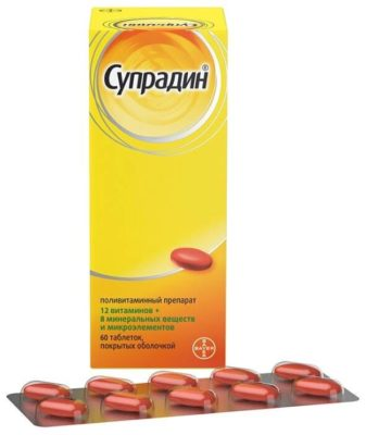 Супрадин таб. п/о №60