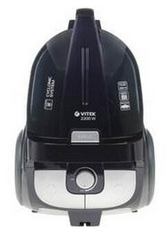 VITEK VT-8105