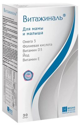 Витажиналь капс. 430 мг №30