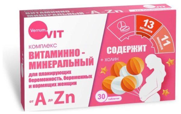 10 лучших витаминных комплексов для кормящих мам