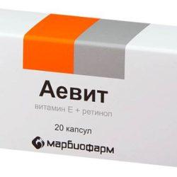Аевит капс. №20