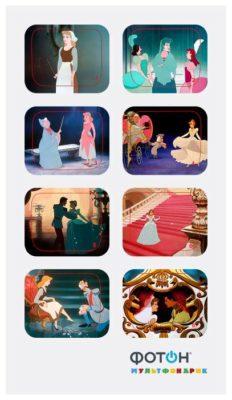 ФОТОН Коллекция Принцесса. Фонарик розовый