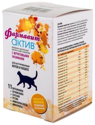 Фармавит Актив для кастрированных котов и кошек