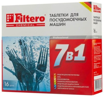 Filtero 7 в 1