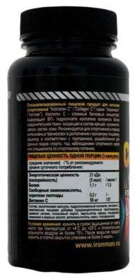 IRONMAN Коллаген-С (60 шт.)
