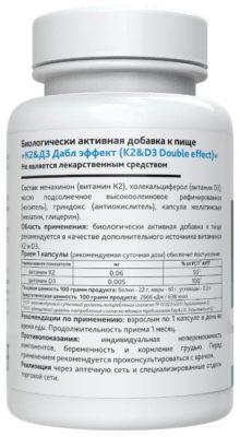 К2&Д3 Дабл эффект капс. 330 мг №60