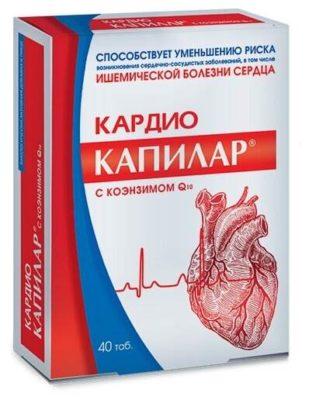 10 лучших витаминно-минеральных комплексов для сердечно-сосудистой системы