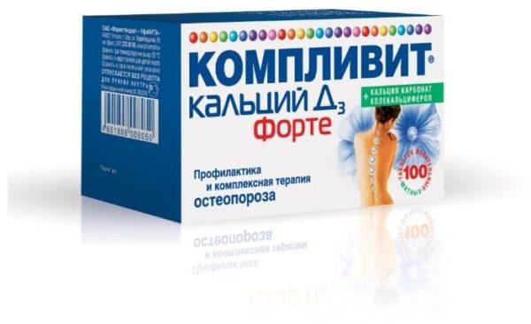 Компливит Кальций Д3 Форте таб жев. 500мг+400МЕ №100 мятные