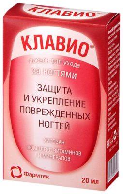 Лосьон для ногтей для ухода за ногтями КЛАВИО Защита и укрепление Фармтек