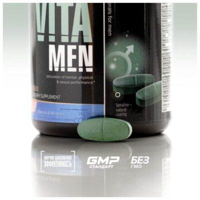 Maxler VitaMen (90 таблеток)