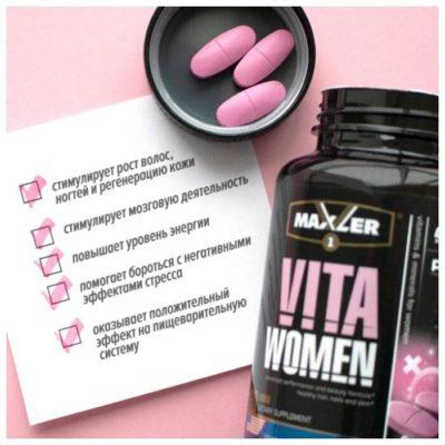 Maxler VitaWomen (180 таблеток)
