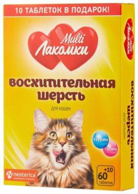 Multi Лакомки для кошек Восхитительная шерсть