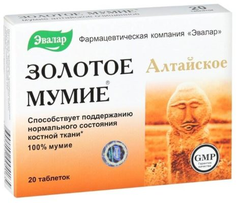 Мумие Золотое Алтайское очищенное таб. 200 мг №20