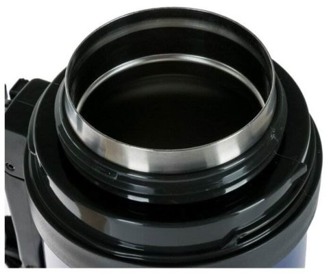 Thermos FDH-1405 (1.4 л)