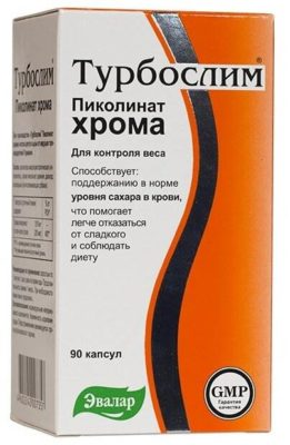Турбослим хрома пиколинат капс. №90