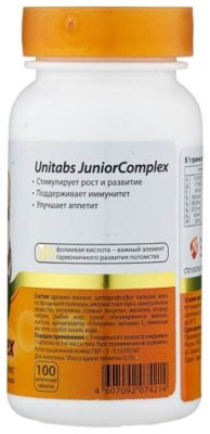 Unitabs JuniorComplex для щенков