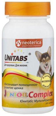 15 лучших витаминных добавок для собак
