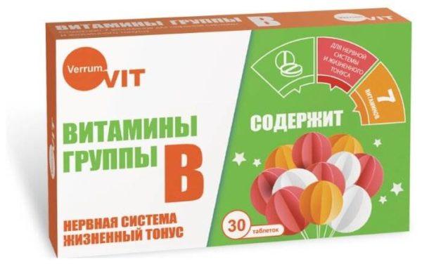 10 лучших комплексов витаминов группы В