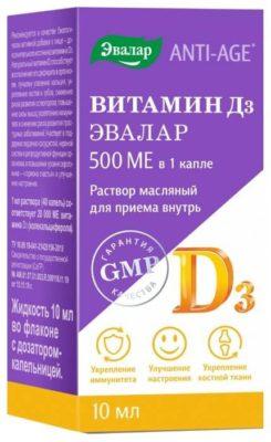 10 лучших препаратов с витамином Д