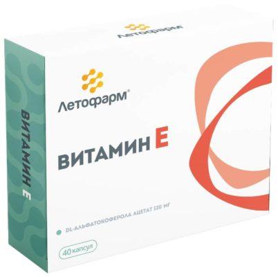 10 лучших биологически активных добавок с витаминами Е и А