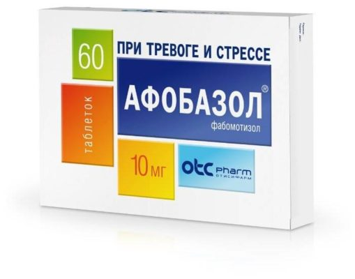 Афобазол таб. 10 мг №60