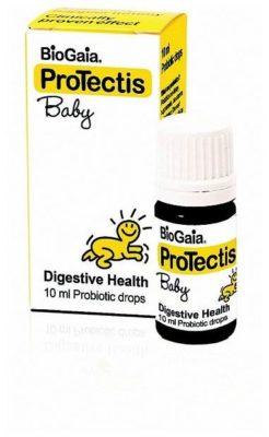 Биогая пробиотик капли детские 5мл (дозатор)