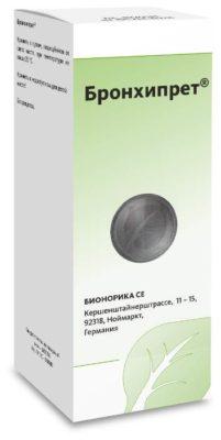 Бронхипрет сироп 100мл