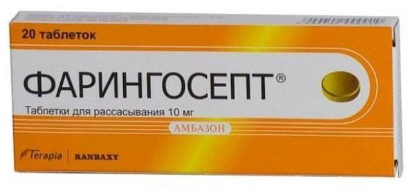 Граммидин нео с анестетиком таб. д/рассас 3мг+0.2мг+1мг №18