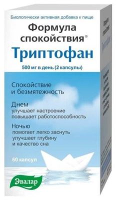 Формула Спокойствия Триптофан капс. №60