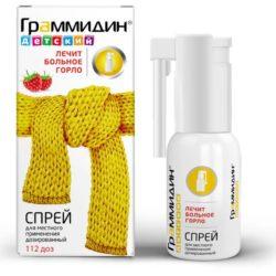 Граммидин детский спрей дозир. д/мест. прим. 0,03 мг+0,1 мг/доза фл. 112 доз
