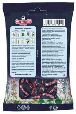 Кармолис леденцы 75 г