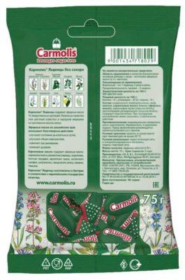 Кармолис леденцы б/сахара 75 г