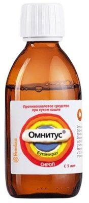Омнитус сироп 0,8 мг/мл фл. 200мл