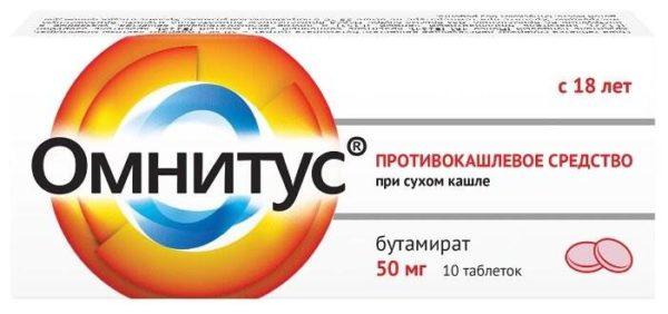 Омнитус таб. с модиф. высв. п/о плен. 50 мг №10