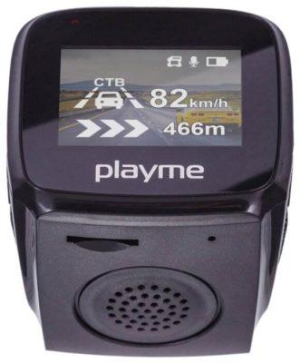 Playme KVANT, GPS