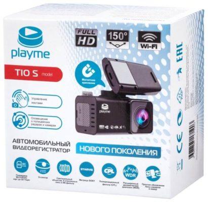 Playme TIO S, GPS