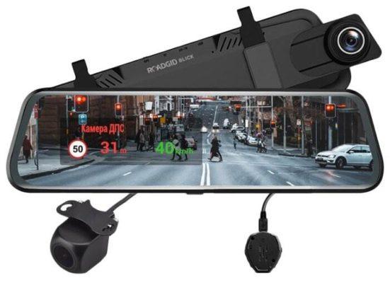 Roadgid Blick WIFI, 2 камеры, GPS