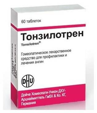 12 лучших таблеток для рассасывания от боли в горле
