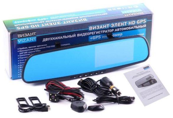 Vizant Elect HD, 2 камеры, GPS