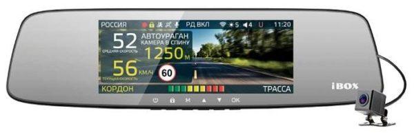 iBOX Range LaserVision WiFi Signature Dual, 2 камеры, GPS, ГЛОНАСС