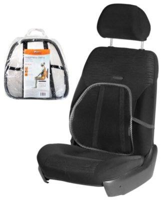 Автомобильная подушка на спинку кресла Airline ASC-BS-18