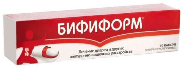 Бифиформ капс. кш/раств №30