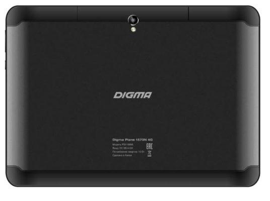 DIGMA Plane 1573N 4G (2018)