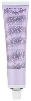 Elea Professional Luxor Color стойкая крем-краска для волос, 60 мл