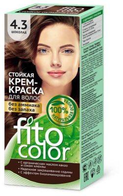 Fito косметик Fitocolor краска для волос