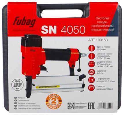 Fubag SN4050